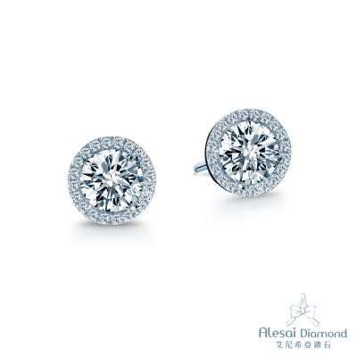 Alesai 艾尼希亞鑽石 50分 F-G成色 鑽石耳環