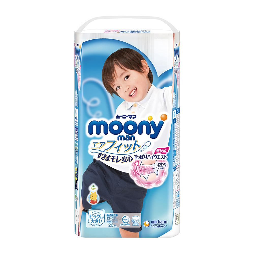 滿意寶寶 日本頂級超薄褲型紙尿褲男用(XXL)(26片 x 3包/箱)
