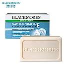 澳佳寶 Blackmores 天然維生素E 水賦活煥膚皂(100g)