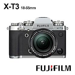 FUJIFILM X-T3 18-55mm 變焦