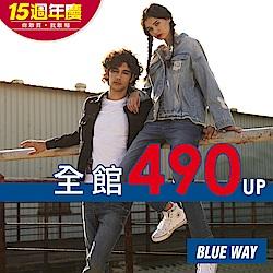 BLUE WAY 春裝新品上市最低490起