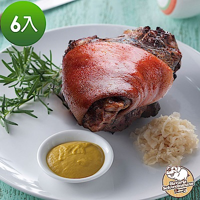 巴伐利亞脆皮德國豬腳700g-6