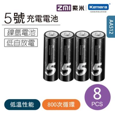 ZMI 紫米3號鎳氫充電電池AA512 (8入)