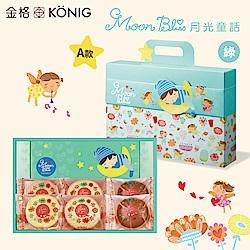 金格 月光童話A款彌月蛋糕禮盒-童話綠