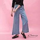 OUWEY歐薇 修身好感提臀牛仔寬褲(藍)