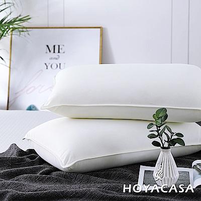 [時時樂限定]HOYACASA 漫步雲端 獨立筒枕頭(吸濕排汗處理)二入