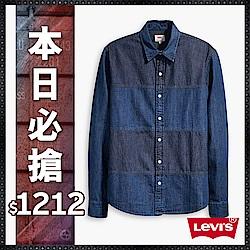 Levis 牛仔襯衫 男裝