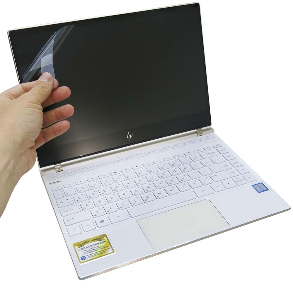 EZstick HP Spectre 13 af01xTU 專用 螢幕保護貼