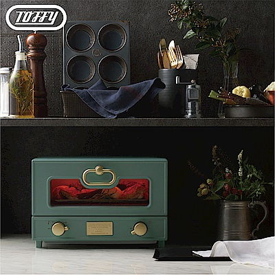 Toffy Oven Toaster 電烤箱 板岩綠