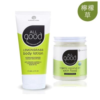ALLgood 嫩膚潤澤修護保養組 (身體乳+椰子油)