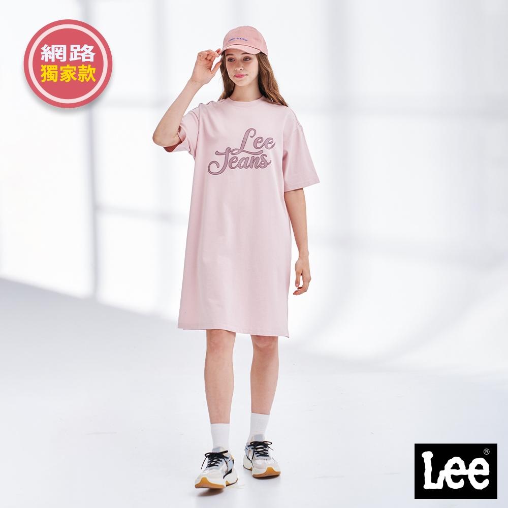 Lee JEANS開岔圓領長版休閒洋裝 粉色(網路獨賣款)