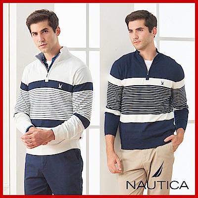 [時時樂限定]Nautica立領拉鍊條紋長袖細針織衫(2色選)