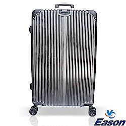 YC Eason 星光二代20吋海關鎖款PC行李箱 黑灰