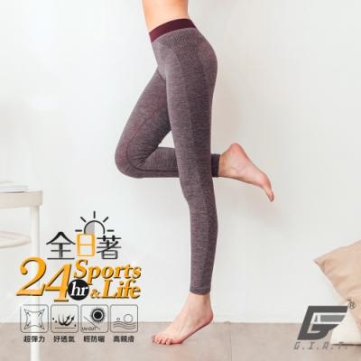 GIAT台灣製24hr全日著排汗透氣彈力瑜珈褲(棗紅)