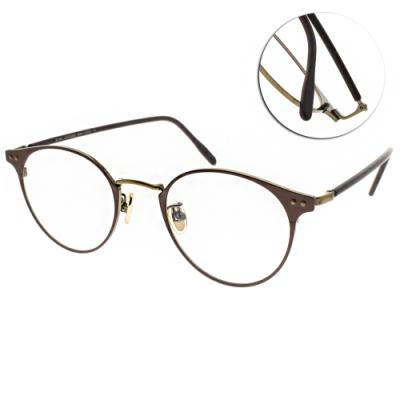 NINE ACCORD光學眼鏡  韓系高雅圓框款/霧棕銅-霧棕 #TI MARCUS2 C3