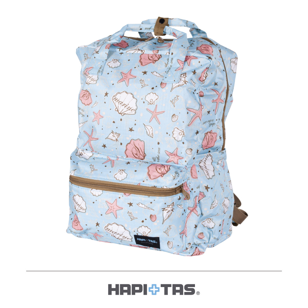 日本HAPI+TAS 可手提 折疊後背包 藍色海星貝殼