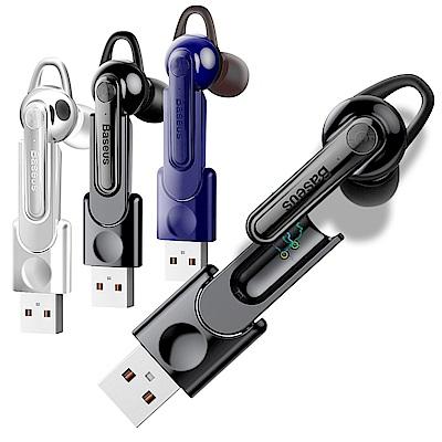 Baseus  磁吸充電式藍芽耳機