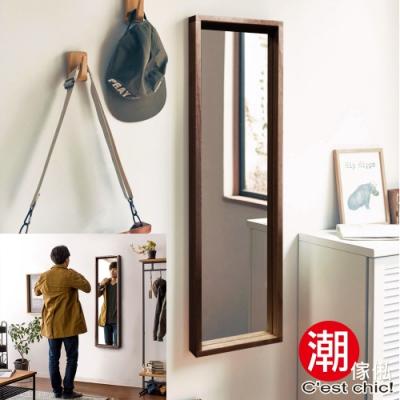 C'est Chic_楓韻松木厚框壁鏡 W30*D5*H100 cm