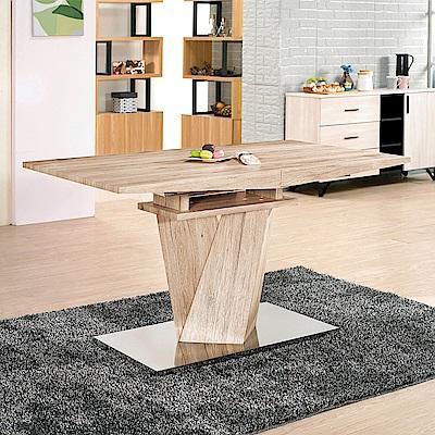 H&D 翠斯特拉合餐桌