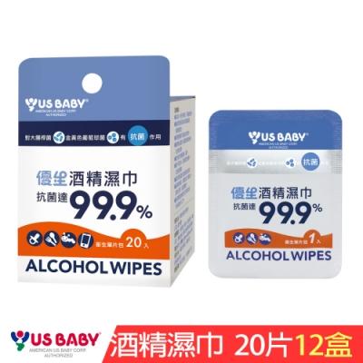 優生酒精濕巾單片-超厚型20片x12盒/箱
