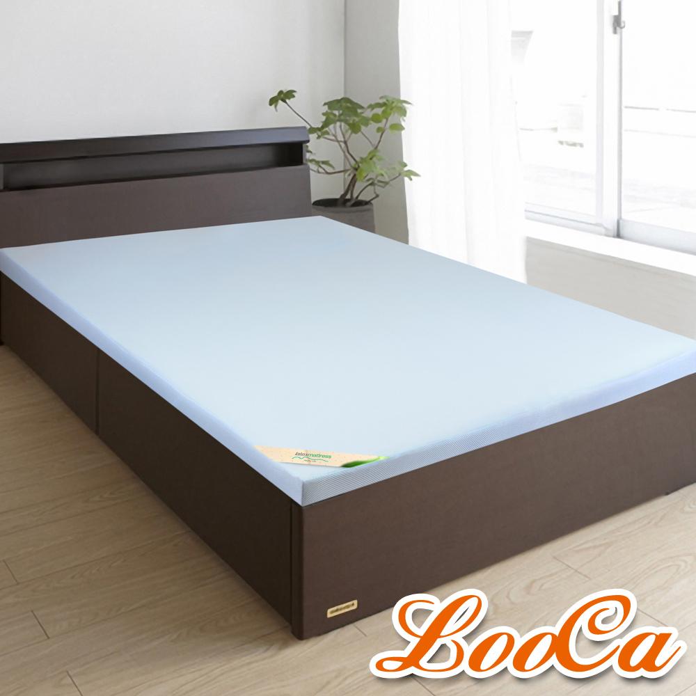 (618限定)LooCa吸濕排汗七段式無重力乳膠床墊-單大3.5尺