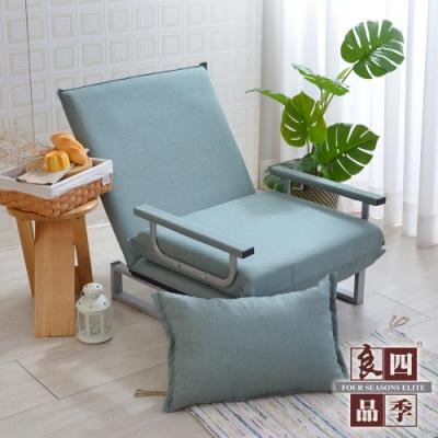 四季良品 單人沙發床椅-共三色(約翰藍儂/時空灰/蒂芙綠)