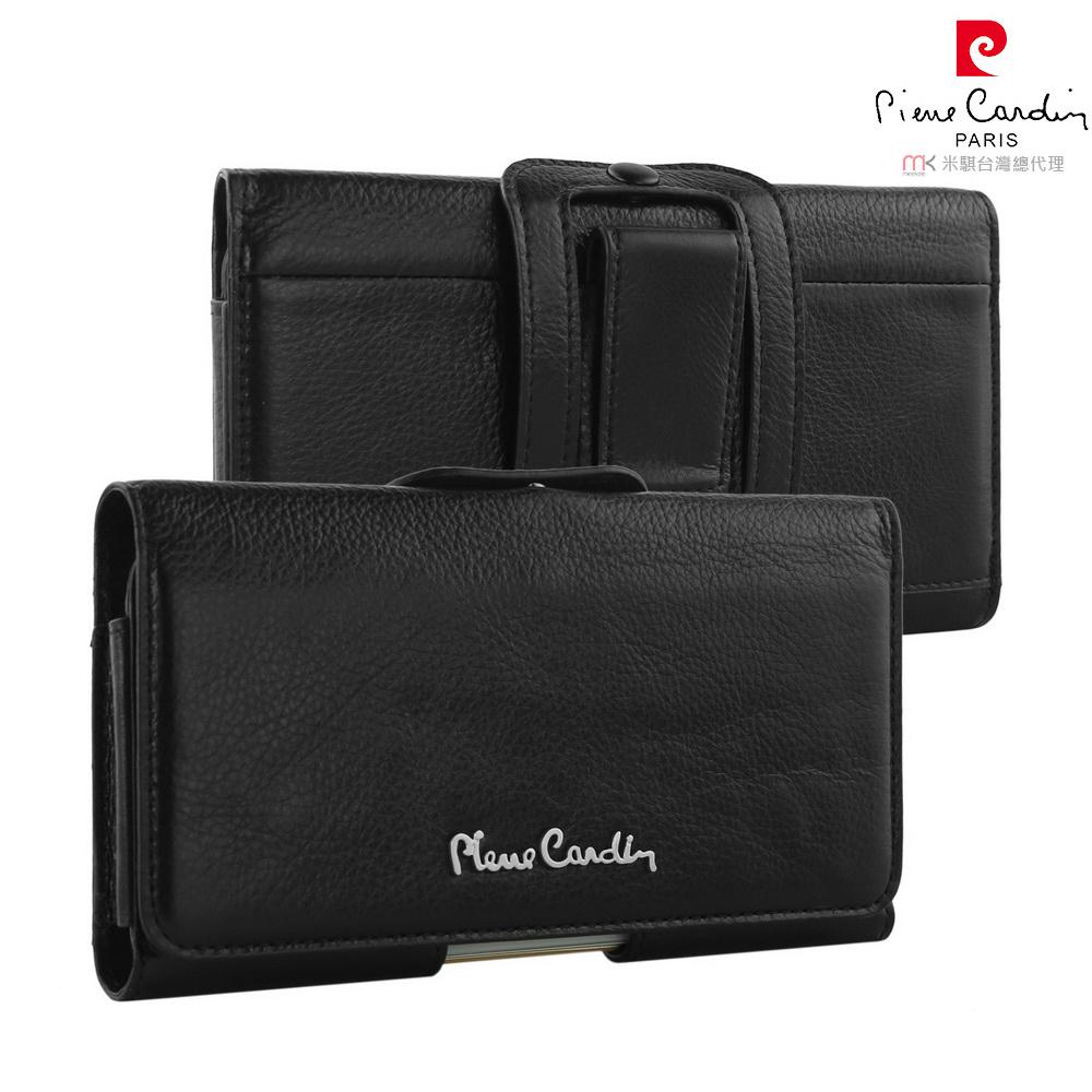 【Pierre Cardin】5.5吋通用款 極致品味橫式腰掛真皮手機套