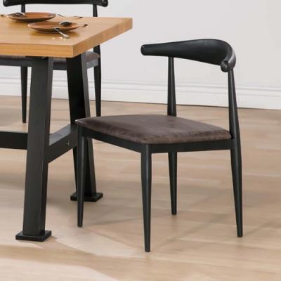 H&D 亞森黑腳藍皮餐椅