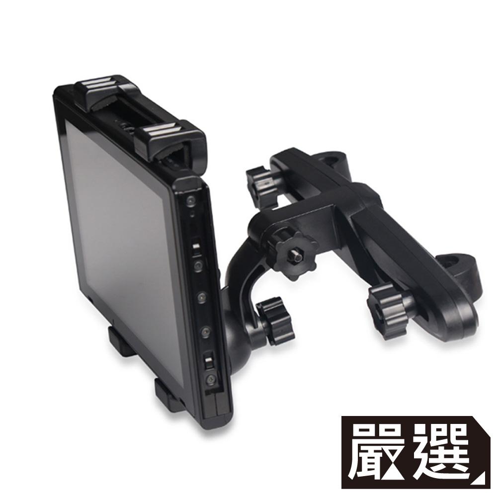 嚴選 任天堂Switch遊戲主機專用車載支架/可調式支架