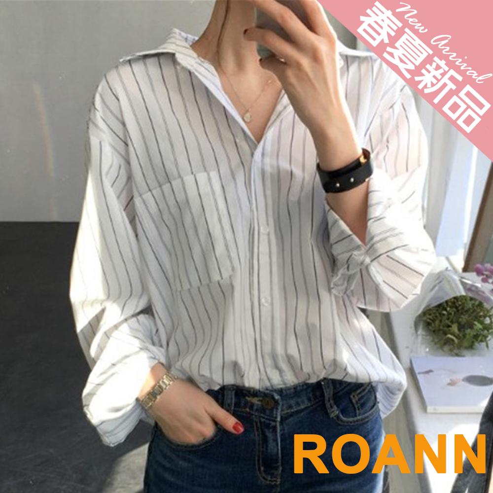 翻領豎條紋拼接小口袋落肩長袖襯衫 (白色)-ROANN