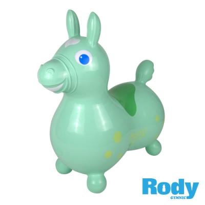 RODY跳跳馬-粉綠色(義大利原裝進口~寶寶騎乘玩具)