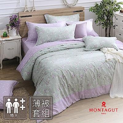 MONTAGUT-摩洛哥花茶-200織紗精梳棉薄被套床包組(紫綠-特大)