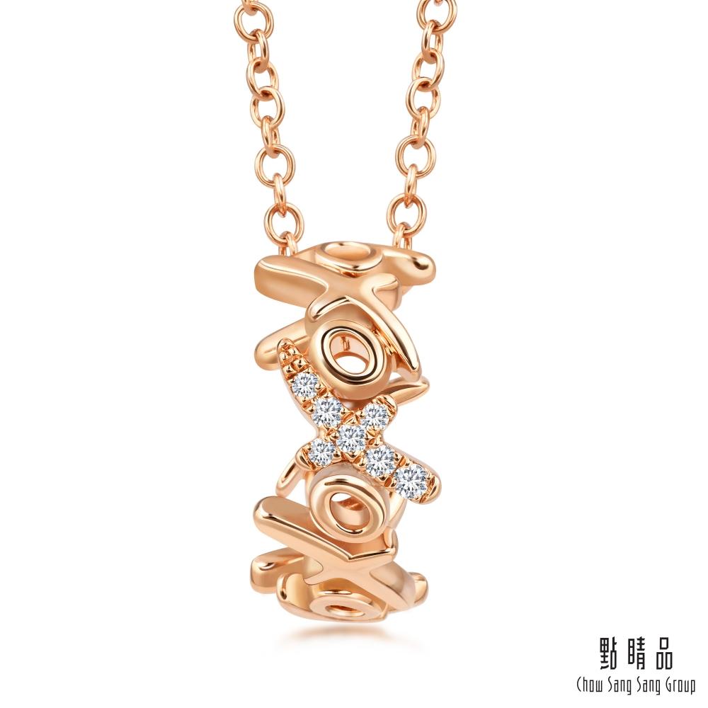 點睛品 愛情密語 XOXO 18K玫瑰金鑽石項鍊