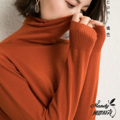 Mandy國際時尚 長袖上衣 秋 韓系簡約高領修身針織毛衣(9色)