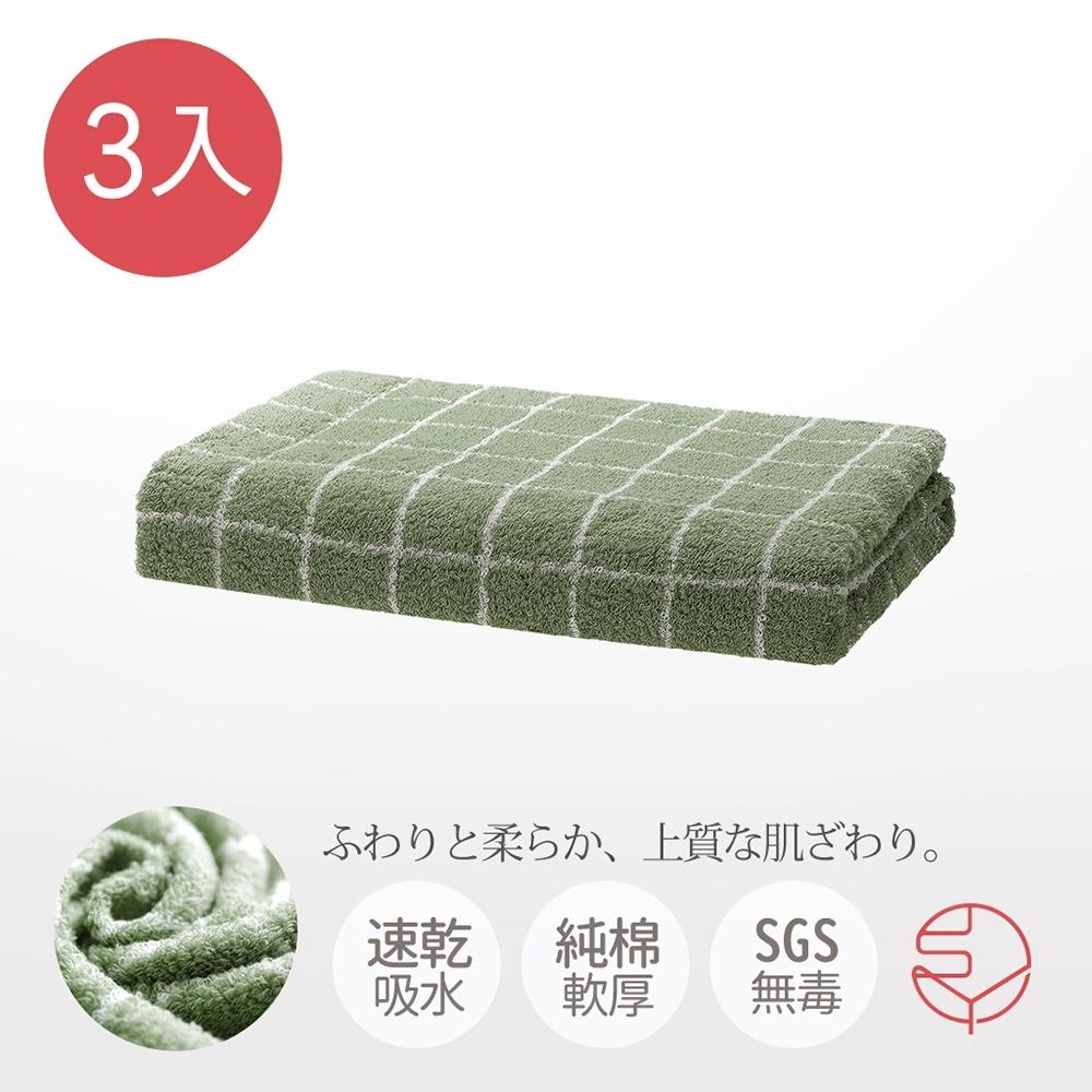 日本霜山 100%純棉吸水速乾長絨親膚洗臉擦頭/浴巾-綠格子-3入