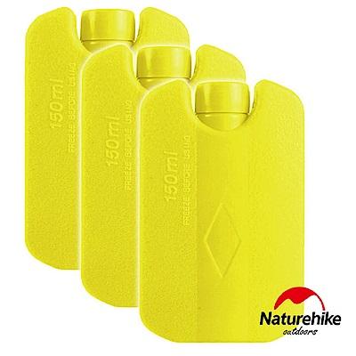 Naturehike 亮彩迷你環保冰盒冰磚 3入組 黃色