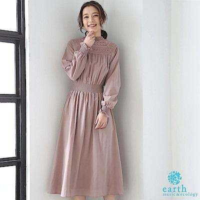 earth music 廣瀨鈴企劃款-鏤空刺繡蕾絲拼接收腰洋裝