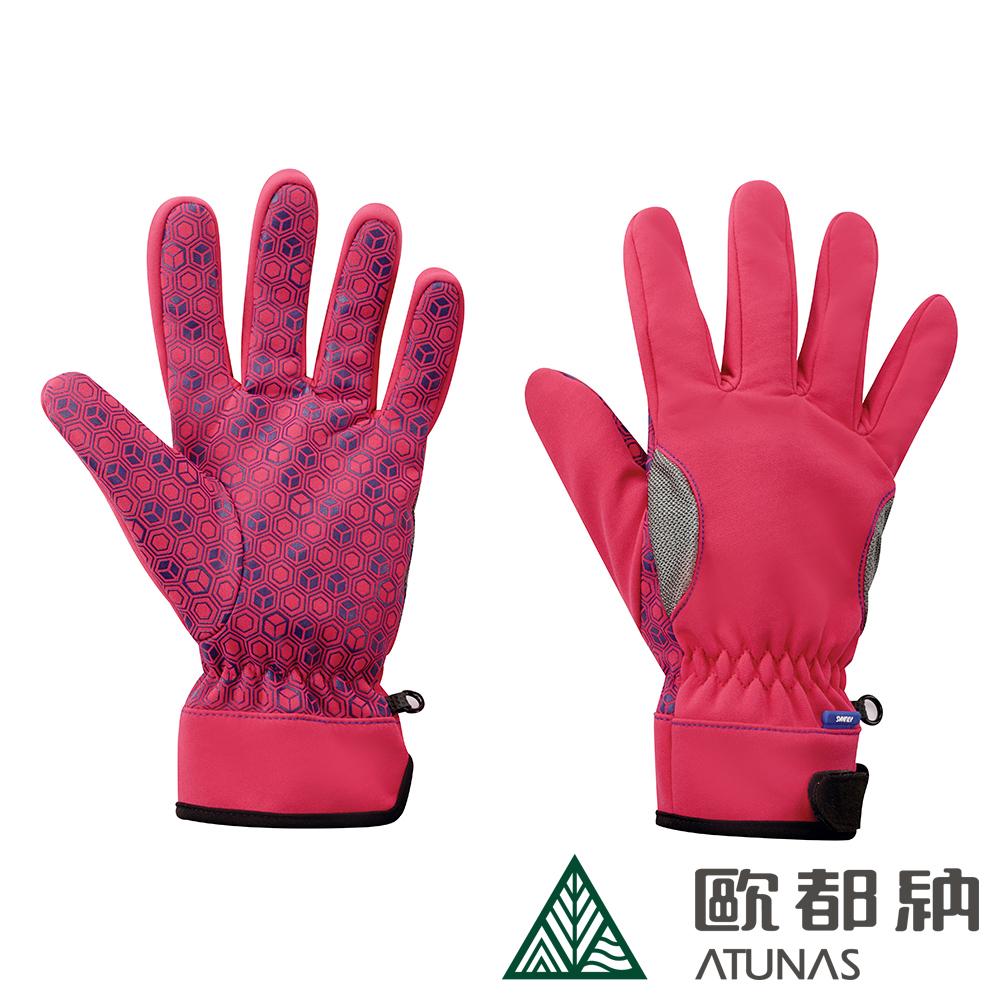 【ATUNAS 歐都納】女款防風刷毛保暖手套(A-A1830W桃紅/止滑/彈性/登山配件)