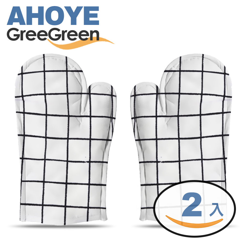 GREEGREEN 幾合美學 棉質隔熱手套 2入組(白格子)(快)
