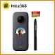 Insta360 ONE X2 全景相機 (東城代理商公司貨) 贈128G卡+隱形自拍棒 product thumbnail 1