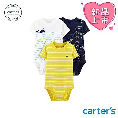 Carter's台灣總代理 悠遊海洋3件組包屁衣