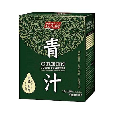 (滿額888)紅布朗 青汁(19gx10包)