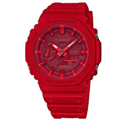 G-SHOCK CASIO 卡西歐 八角型 雙顯 防水 手錶 紅色 GA-2100-4A 45mm