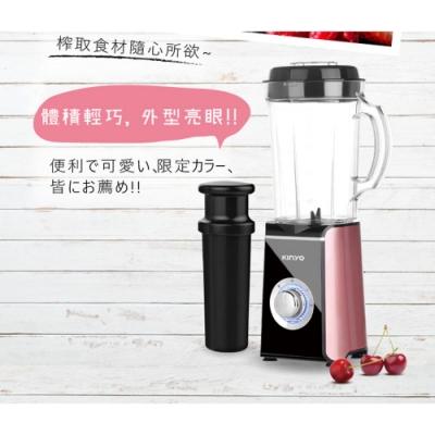 KINYO 時尚多功能果汁機