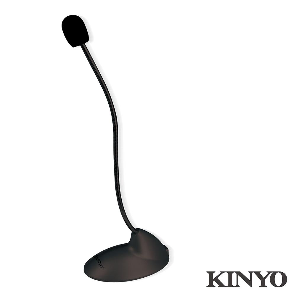 KINYO輕巧桌上型PC麥克風AY0123