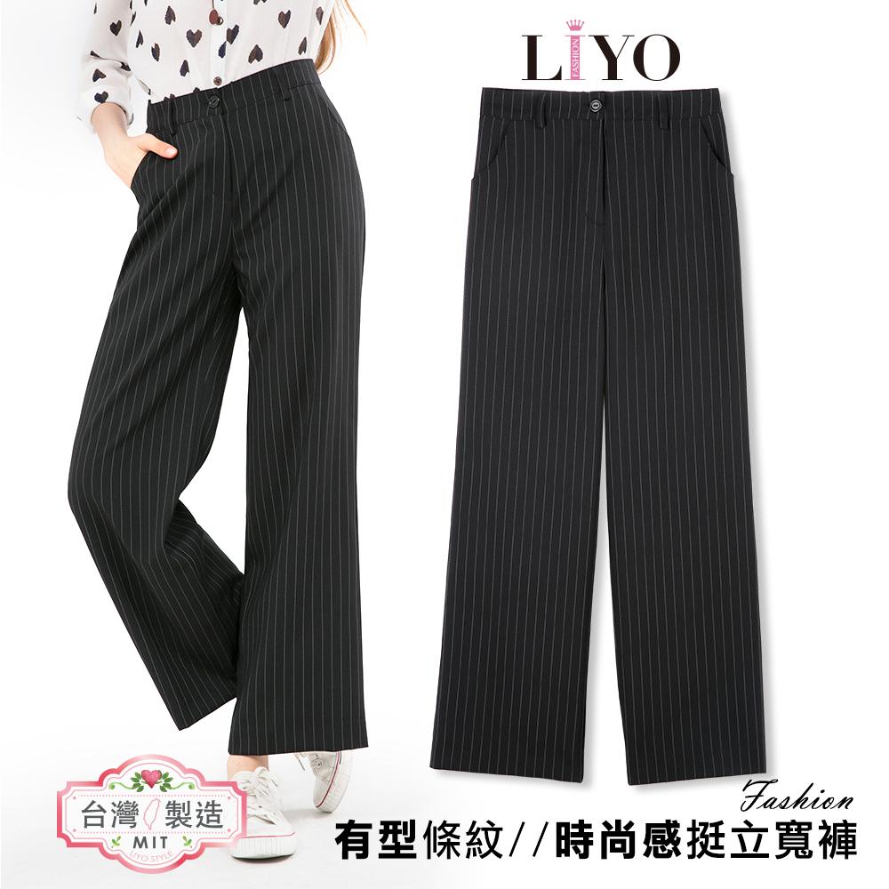 褲子顯瘦MIT條紋闊褲直筒OL鬆緊寬褲 S-2XL LIYO理優