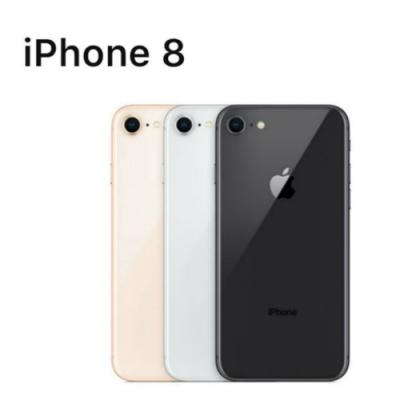 APPLE iPhone 8 64GB 4.7吋 智慧型手機-金色