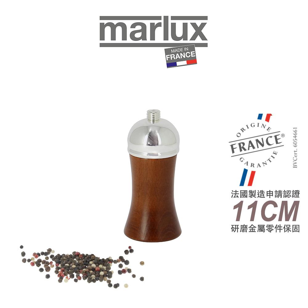 法國Marlux VALSE系列-天然木胡椒研磨罐11cm(銀蓋)
