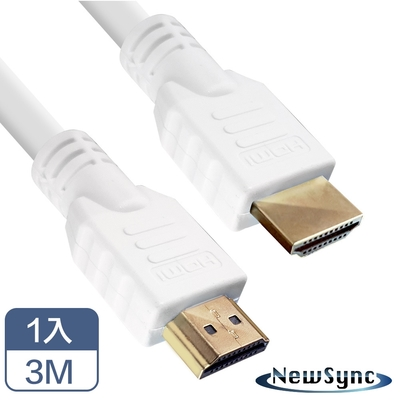 【NewSync】HDMI轉HDMI高畫質4K影音認證傳輸線 白/3M