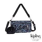 Kipling 奇幻藍羽斑紋斜拉鍊肩背包-MILOS